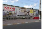 Магазин Укризрамебель «AnLiMebel» - Фото 1