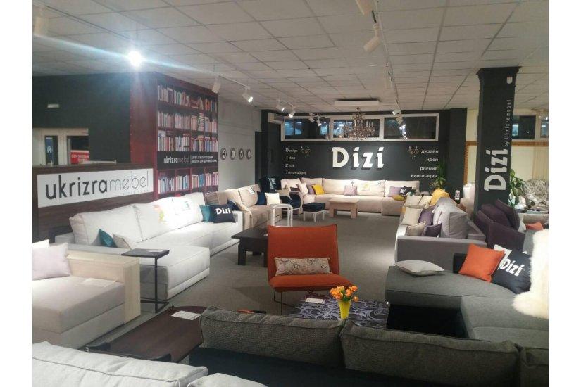 Магазини Укрізрамеблі і DIZI в ТЦ «Маршал» - Фото 2