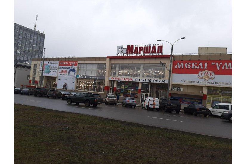 Магазини Укрізрамеблі і DIZI в ТЦ «Маршал» - Фото 1