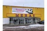 Магазин Укризрамебель в Доме мебели «ОРИТ» - Фото 1