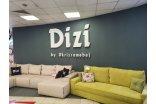 Магазин DIZI в ТЦ «Украинская мебельная компания» - Фото 5