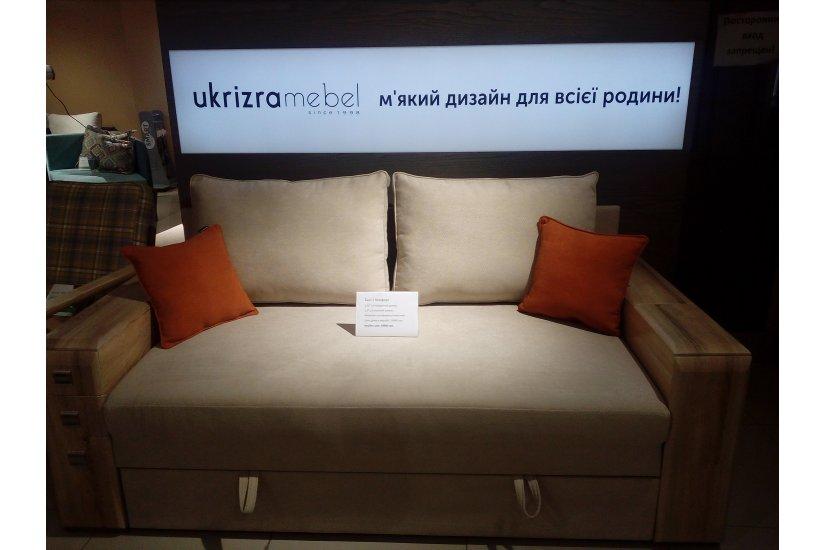 Магазин Укризрамебель в ТЦ «Б-52» - Фото 3