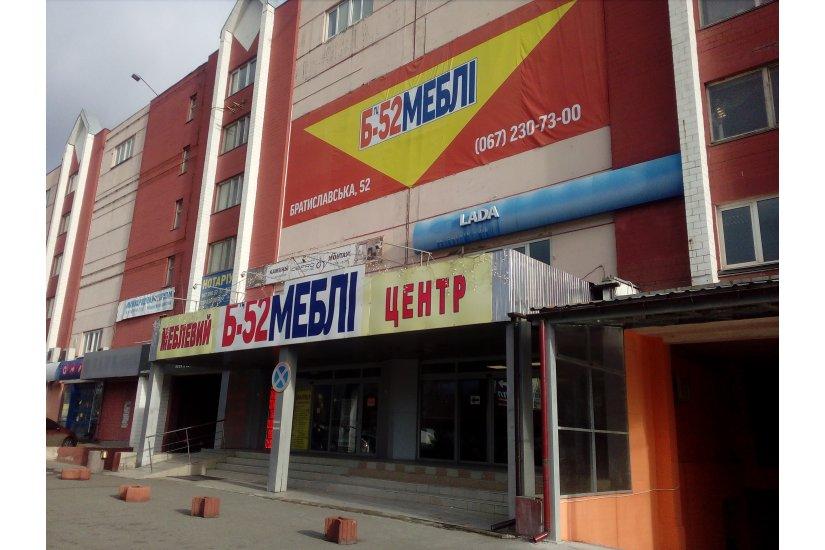 Магазин Укризрамебель в ТЦ «Б-52» - Фото 2
