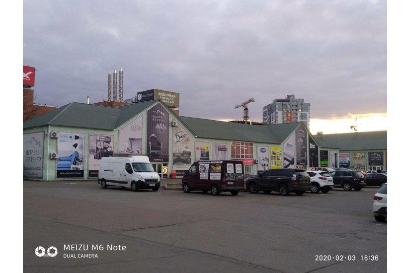 Магазин DIZI в ТЦ «Мебельный городок» - Фото 1