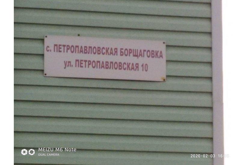 Магазин DIZI в ТЦ «Мебельный городок» - Фото 3
