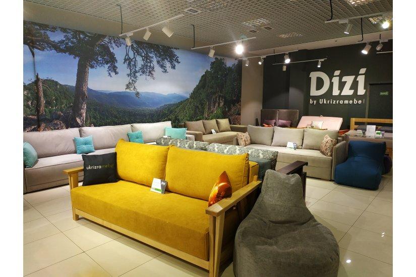 Магазин DIZI в ТРЦ «Дрим Таун 2» - Фото 3