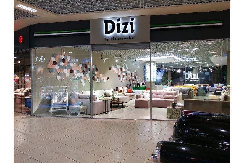 Магазин DIZI в ТРЦ «Дрим Таун 2» - Фото 2