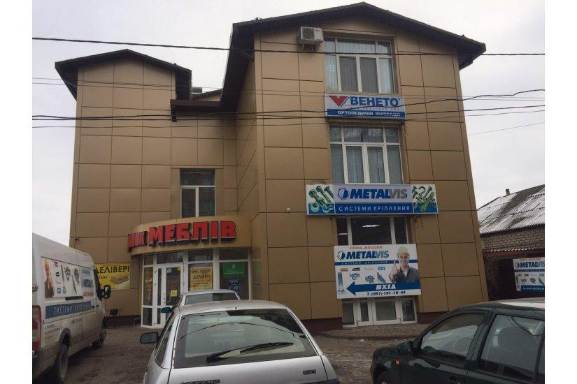 Магазин Укрізрамеблі в «Будинку Меблів» - Фото 2