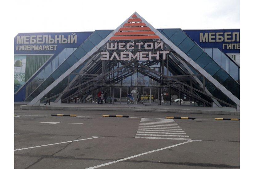 Магазин Укризрамебель в ТЦ «Шестой Элемент» - Фото 1