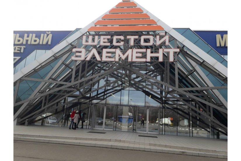 Магазин Укризрамебель в ТЦ «Шестой Элемент» - Фото 2