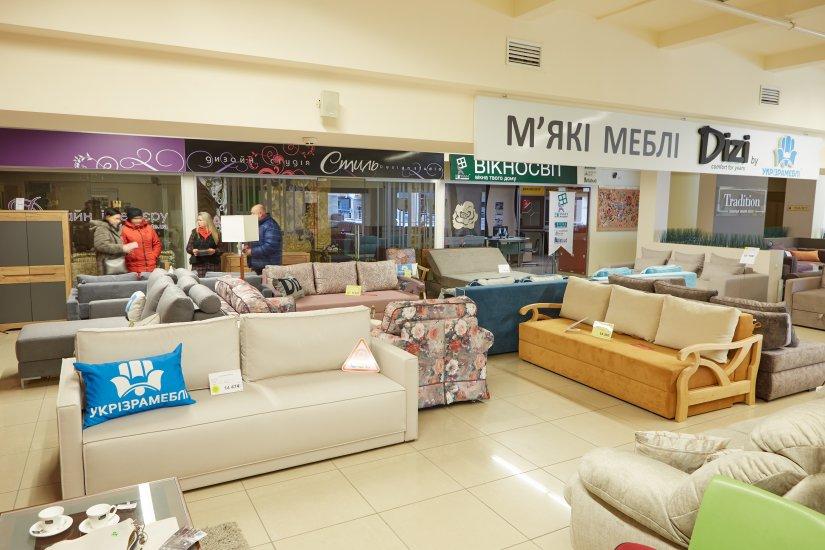 Магазин Укрізрамеблі в МЦ «АРС» - Фото 2