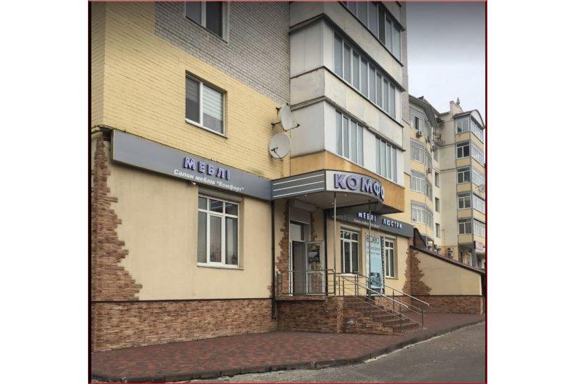 Магазин Укризрамебель «Комфорт» - Фото 1